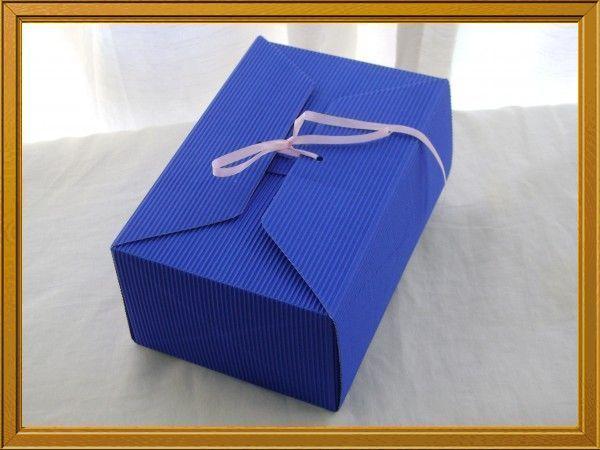 Fotolog de Presentes en Casa: Presentaci�n,caja,regalo,envoltorio,paquete